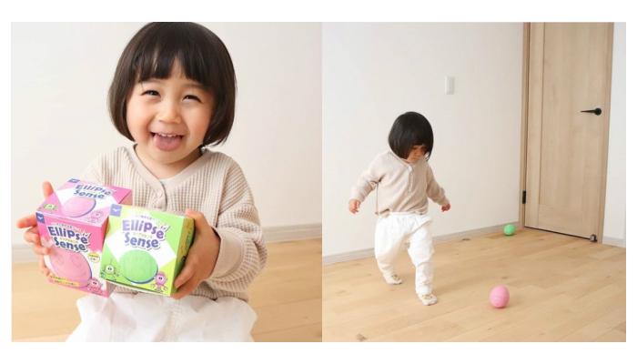 遊んで運動スキルをアップ!MIZUNO「エリプスセンス」のモニターママの口コミ!
