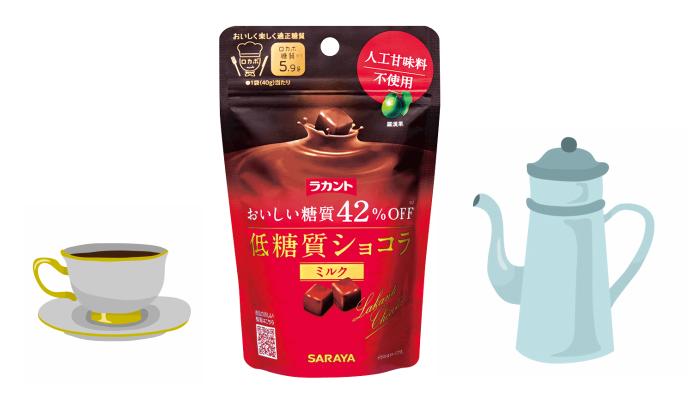 プレゼント!糖質42%オフの人工甘味料不使用の低糖質チョコレート「ラカントショコラミルク40g」