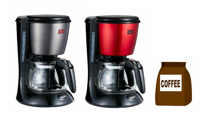 おいしくなーれと自動で撹拌♪メリタのコーヒーメーカー「ツイスト」のモニター募集!