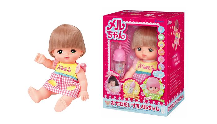 プレゼント!お人形遊びでやさしい心を育める♪「おせわだいすきメルちゃん」