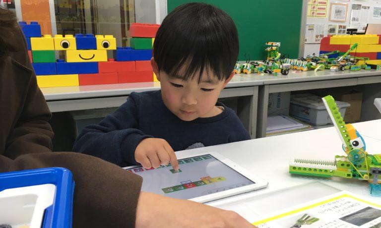 <プログラミング教室>無料体験授業の参加者募集♪5歳(年長)~15歳(中学3年生)