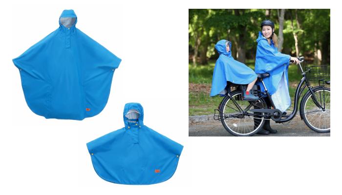 雨の日の自転車登園はおまかせ!安全性を重視した「カルガモットポンチョ 大人用/幼児用」のモニター募集!