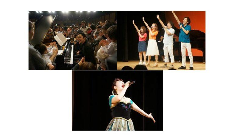 6月20日開催 「0歳からのコンサート〜ミュージカルハイライト」