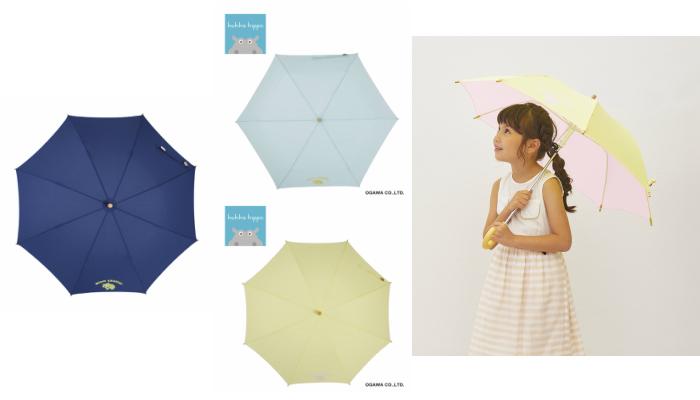 夏のマストアイテムに!晴雨兼用子ども日傘「kukka hippo parasol」のモニター募集!