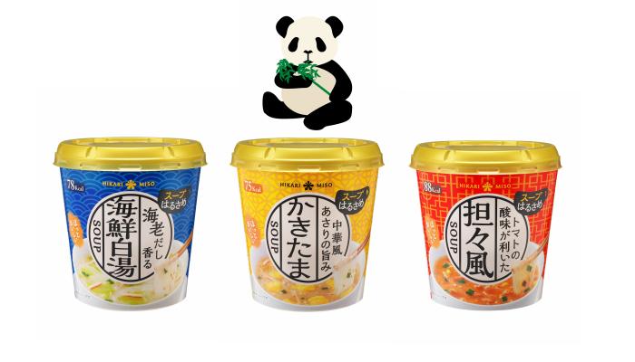 プレゼント!「海鮮白湯味」の新登場でますますおいしく!「カップスープはるさめ」シリーズ3種セット
