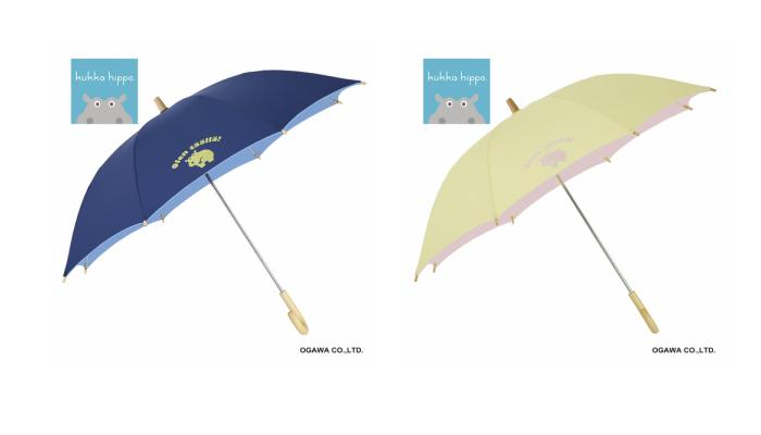 ネイビー・長傘/イエロー・長傘