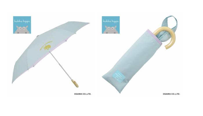 ミントグリーン・折りたたみ傘
