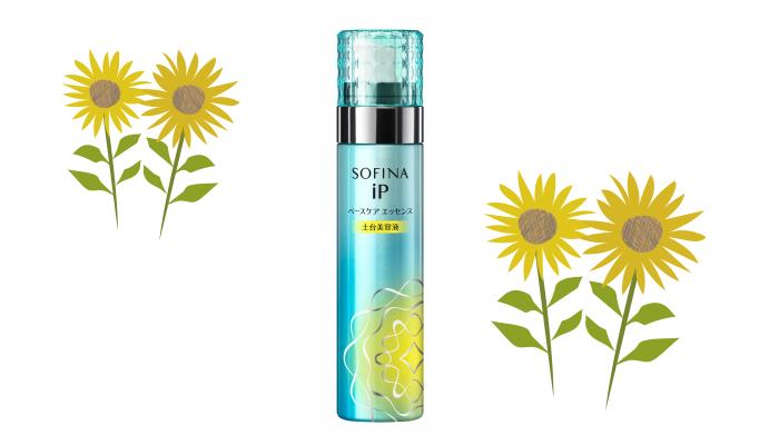 炭酸泡の美容液でなめらかな肌に♪ソフィーナ「SOFINA iP ベースケア エッセンス<土台美容液>」のモニター募集!