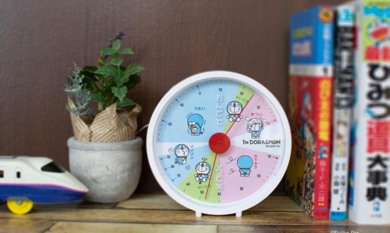 梅雨のダニ対策や夏の熱中症対策に!「I'm Doraemon アナログ温度湿度計」のモニター募集!