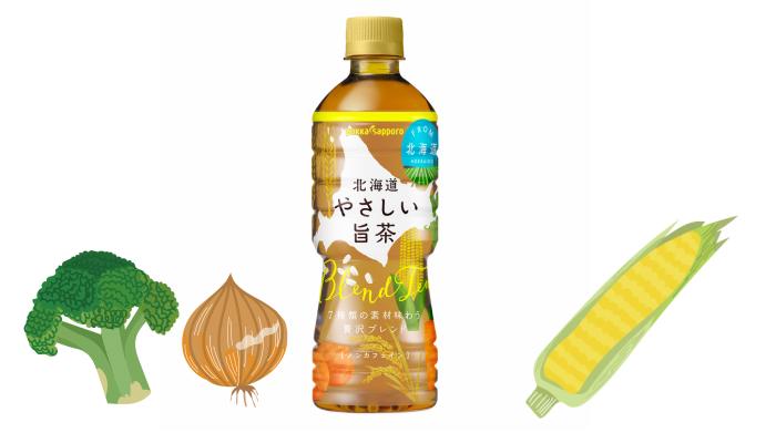 プレゼント!北海道で育った厳選の7素材から作られたブレンド茶「北海道やさしい旨茶」