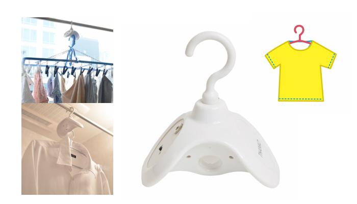洗濯物が自動で回る!充電式 360 度回転ハンガー「部屋干しくるくるカラりん」のモニター募集!
