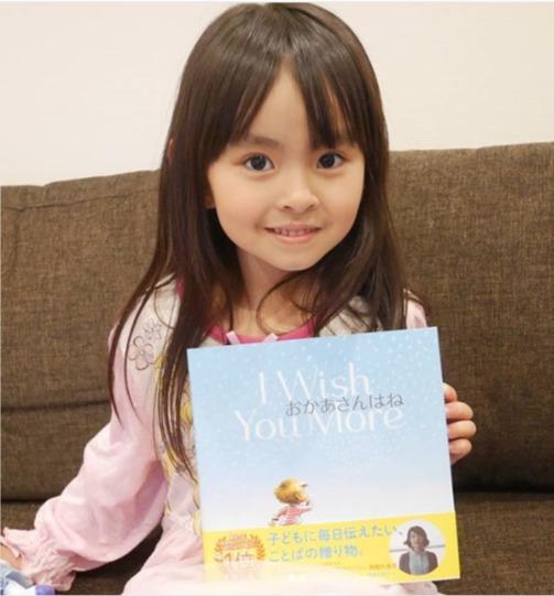 子どもを想う愛の絵本『おかあさんはね』モニターママの口コミ!
