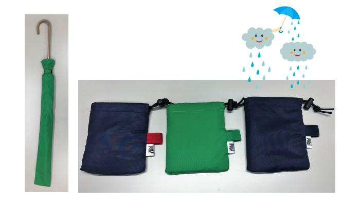 プレゼント!濡れた傘をすっぽり収納!周りを濡らさない「持ち運べる傘カバーPub!」