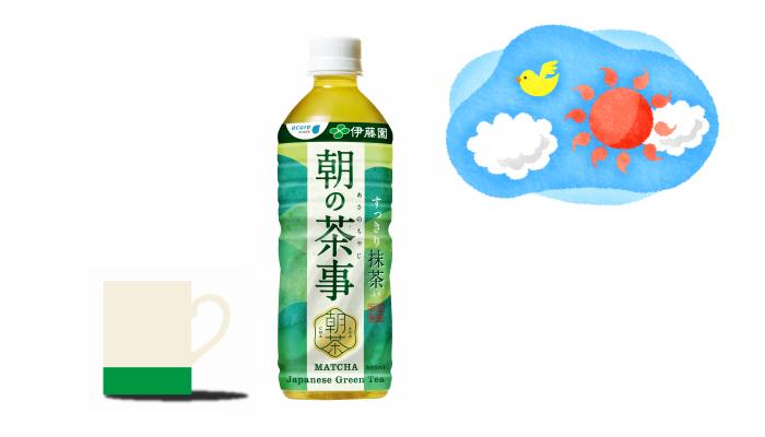 おいしいお茶から1日を始めよう!「朝の茶事 すっきり抹茶入り」のモニター募集!