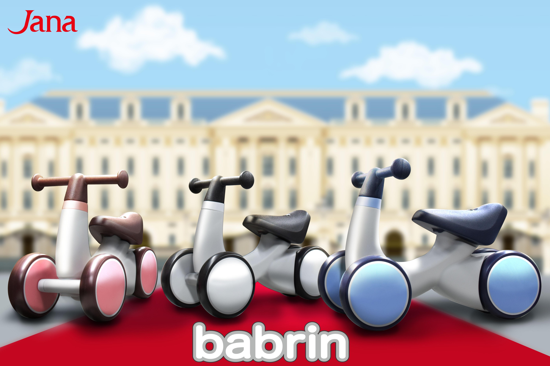 ファーストバイクにぴったりの4輪車♪「babrin(バブリン)」のモニター募集!
