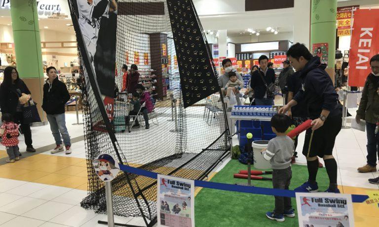 BABY&KID's FESTA  2019@イオンモール与野 !12月8日(日)開催情報♪