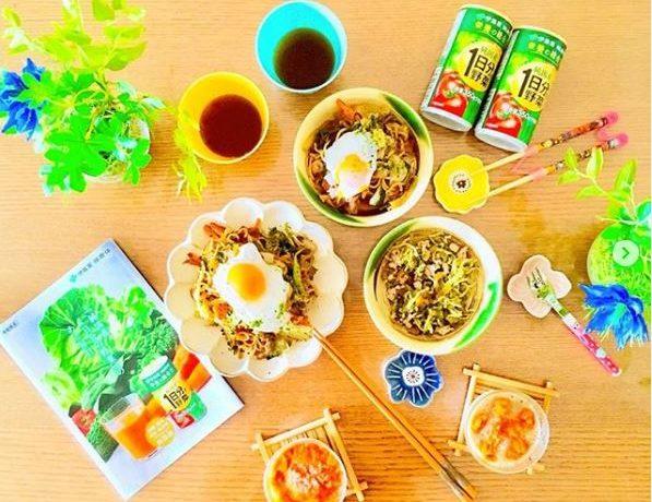 通販限定「伊藤園 純国産1日分の野菜」モニターママの口コミ!<第2弾>