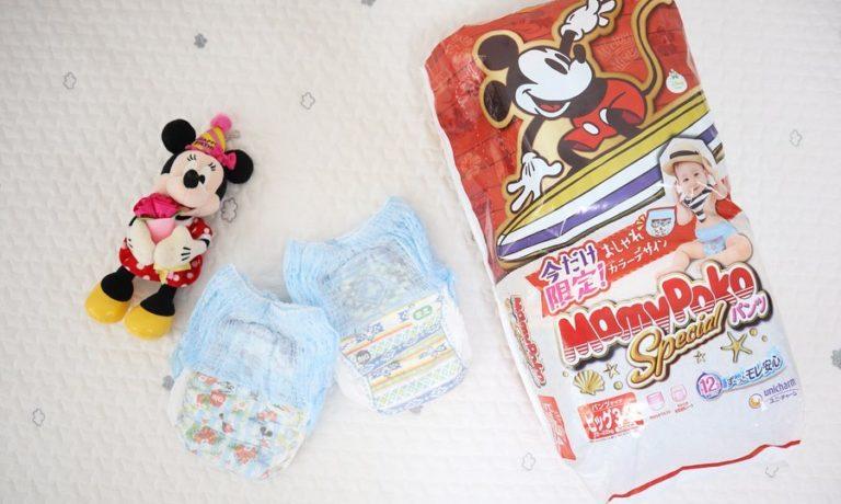 ディズニーデザインがかわいい「マミーポコパンツ ビッグサイズ」モニターママの口コミ!