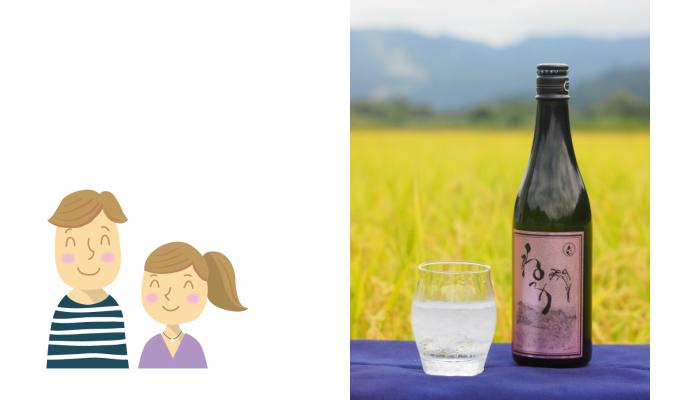 お酒が苦手なママにも飲んでほしい!甘みのある米焼酎「めごねっか」のモニター募集!