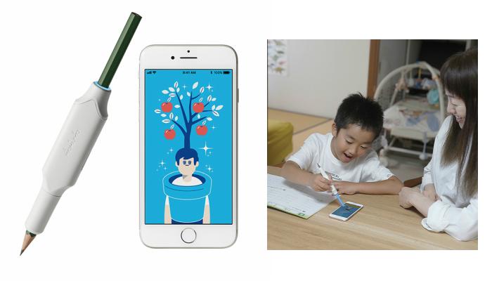 えんぴつに取りつけるだけで勉強がしたくなる!コクヨのIoT文具「しゅくだいやる気ペン」のモニター募集!
