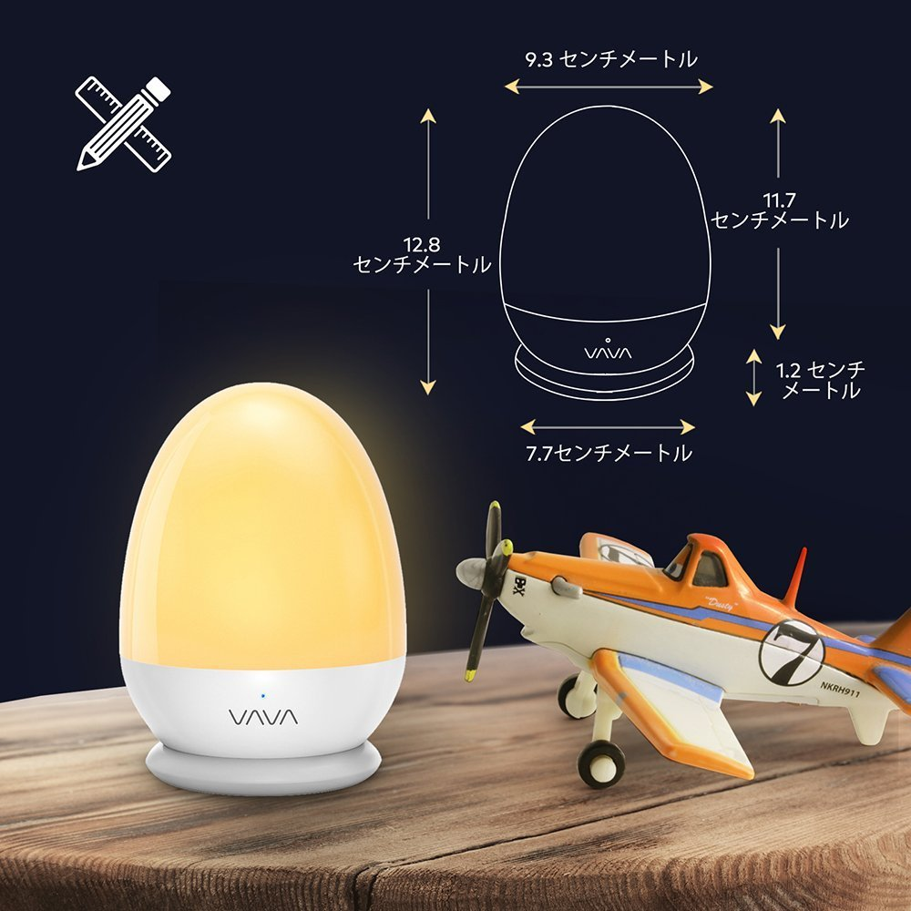 夜中のおむつ替えや授乳はもちろん、防災グッズにも!充電使用もできる「VAVA ナイトライト」のモニター募集!