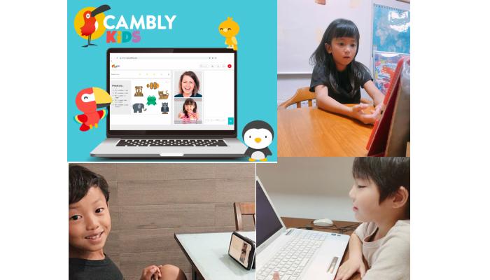 子ども向けオンライン英会話サービス「CAMBLY KiDS」モニターママの口コミ!