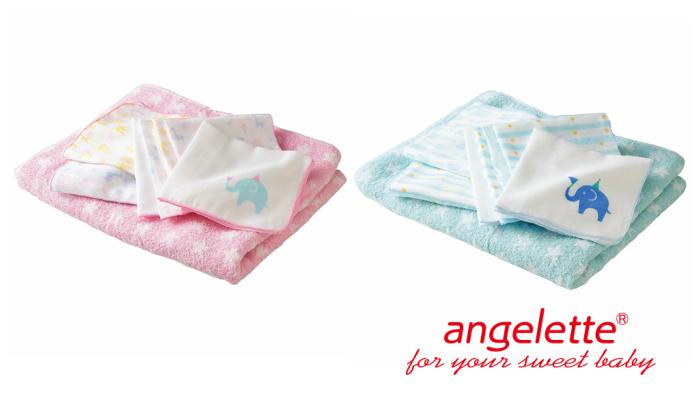 プレゼント!赤ちゃんの肌をやさしくケア「angelette 沐浴ガーゼ&バスタオル 8点セット」