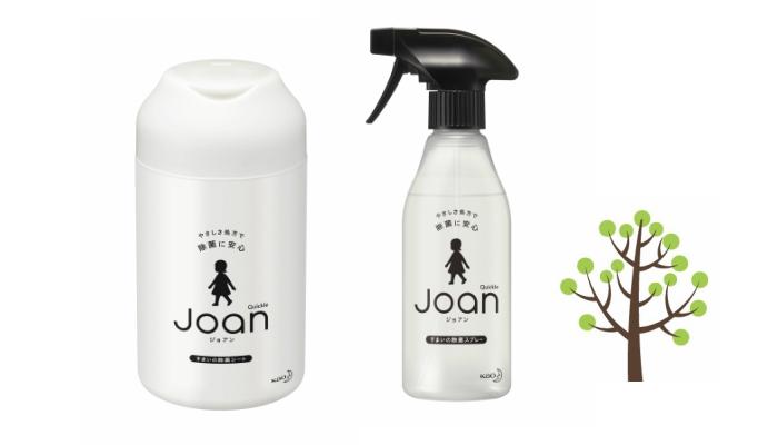 ノンアルコールで99.9%除菌!花王「クイックル Joan 除菌スプレー」と「クイックル Joan 除菌シート」のモニター募集!