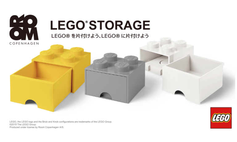 お片付けだって遊べちゃう♪引き出し収納ボックス「レゴ ブリック ドロワー」のモニター募集!