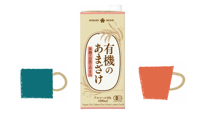 米麹の自然なあまみがおいしい♪ひかり味噌「有機のあまざけ」のモニター募集!