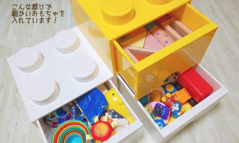 引き出し収納ボックス「レゴ ブリック ドロワー」モニターママの口コミ!