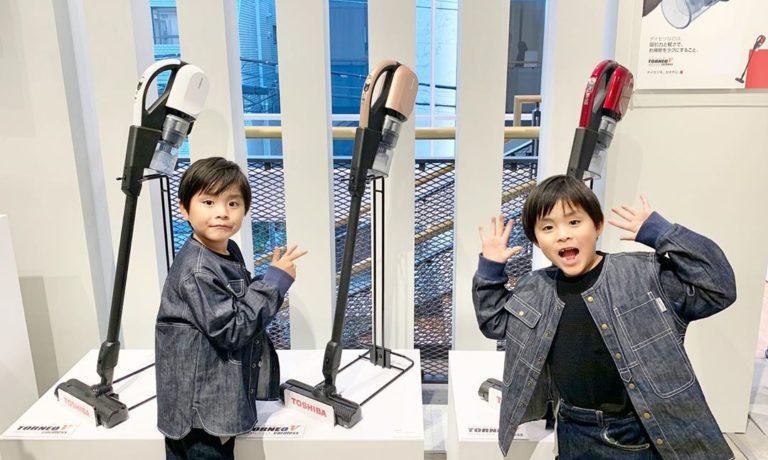 東芝「衣類スチーマー&コードレス・クリーナー体験会」モニターママの口コミ!<第2弾>
