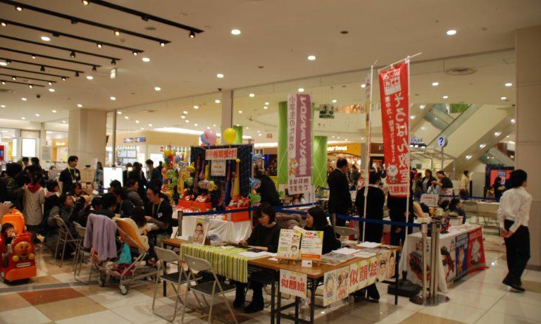 BABY&KID's FESTA 2020@アリオ西新井!1月18日(土)開催情報♪