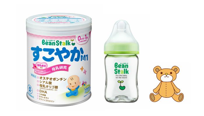 母乳成分配合の粉ミルク「すこやかM1 小缶」と「ビーンスターク哺乳びん 赤ちゃん思い 広口トライタンボトル」のモニター募集!