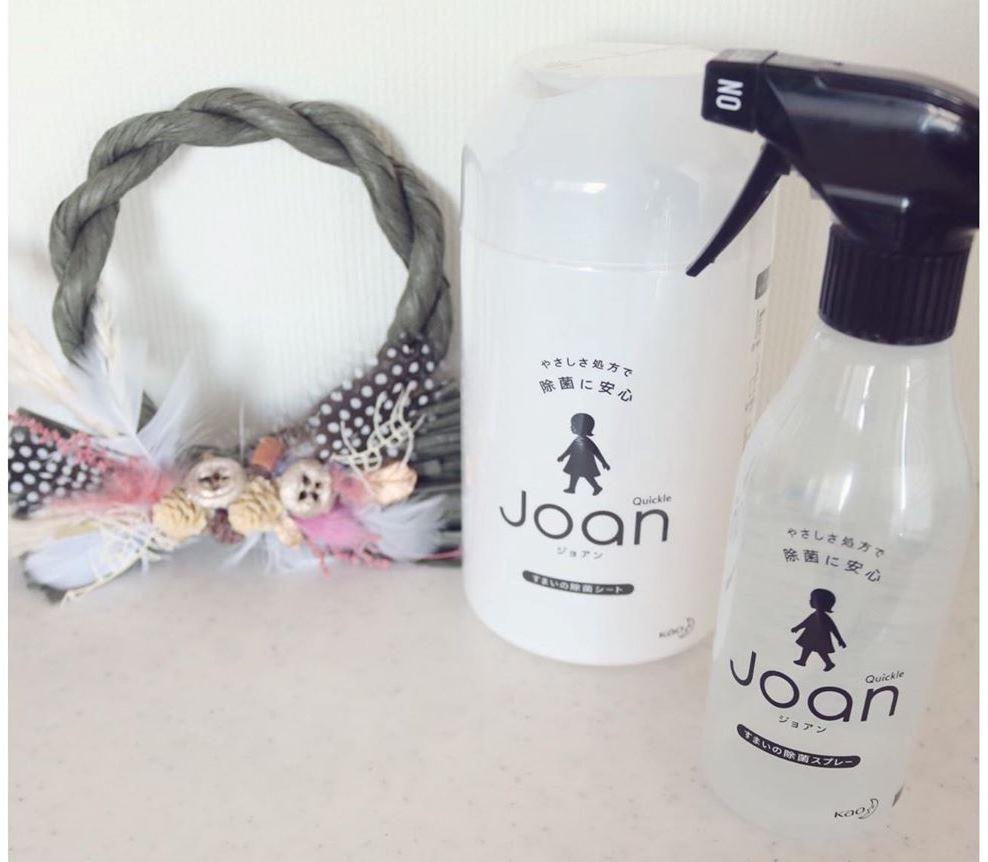花王「クイックル Joan 除菌スプレー」と「クイックル Joan 除菌シート」モニターママの口コミ!
