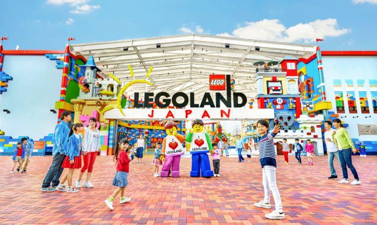 プレゼント!LEGO® でできた世界へようこそ♪「レゴランド®  ・ジャパン」ペア入場券