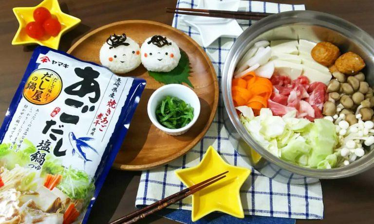 鍋の季節はこれで決まり!ヤマキ「あごだし塩鍋つゆ」モニターママの口コミ!