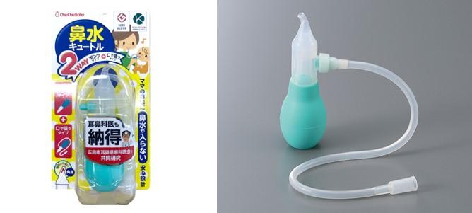 口とポンプの使い分け可能!チュチュベビーの鼻水吸引器「2WAYキュートル」のモニター募集!