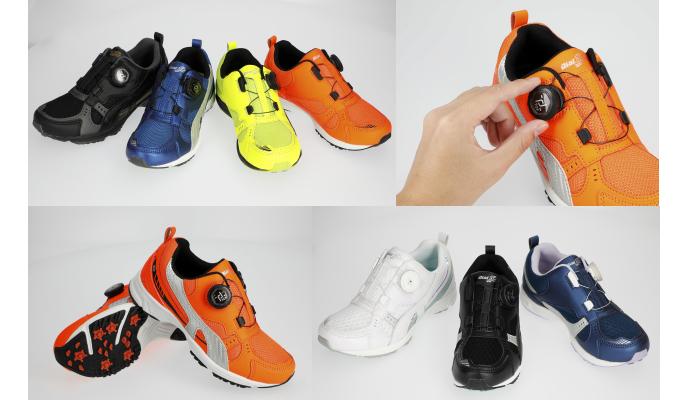 靴ひもが結べなくても大丈夫!ワイヤーで調整するスポーツシューズ「ダイヤルDRIVE」のモニター募集!