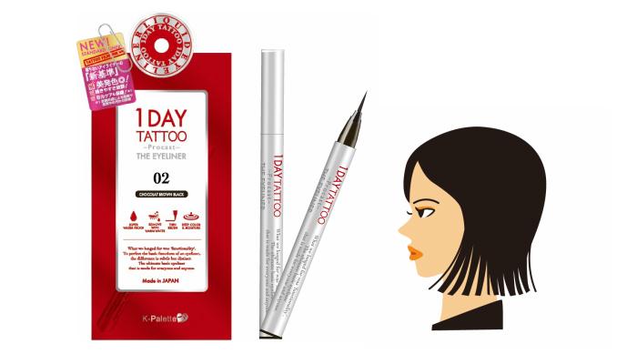 プレゼント!落ちにくさと描きやすさを両立♪2月18日発売の「 K-パレット 1DAY TATTOO プロキャスト ザ・アイライナー」