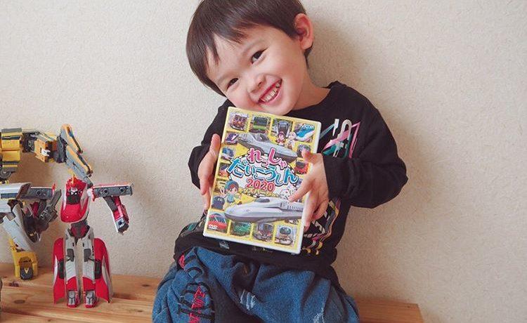DVD『れっしゃだいこうしん2020 キッズバージョン』のモニターママの口コミ!