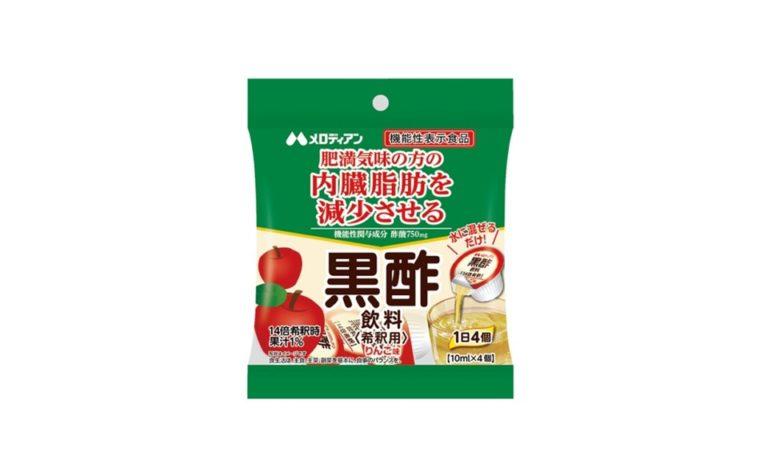 機能性表示食品 黒酢飲料<希釈用>りんご味