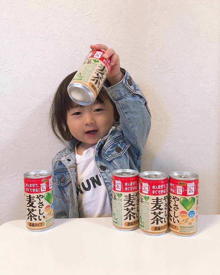 サントリー「GREEN DA・KA・RA やさしい麦茶 濃縮タイプ」6缶セットのモニターママの口コミ!