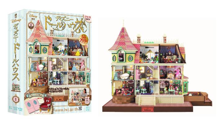 プレゼント!夢と魔法の詰まったディズニードールハウスを我が家にも♪「週刊ディズニードールハウス」創刊号と2号のセット