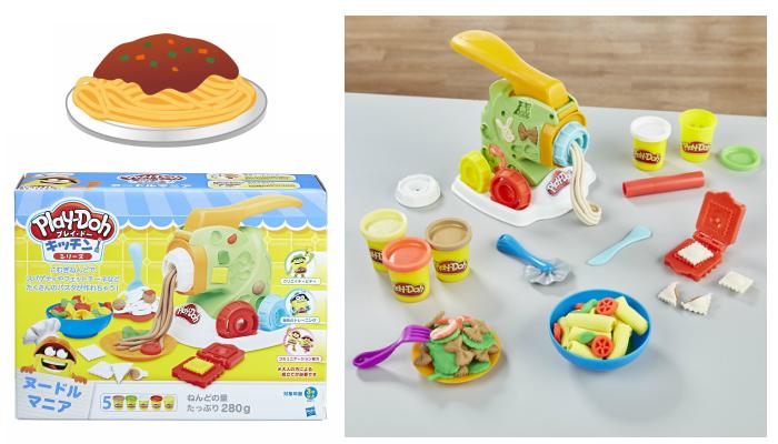 プレゼント!こむぎねんどでおいしいパスタを作っちゃおう♪「プレイ・ドーキッチンシリーズ ヌードルマニア」「プレイ・ドーシングルカン4色セット」