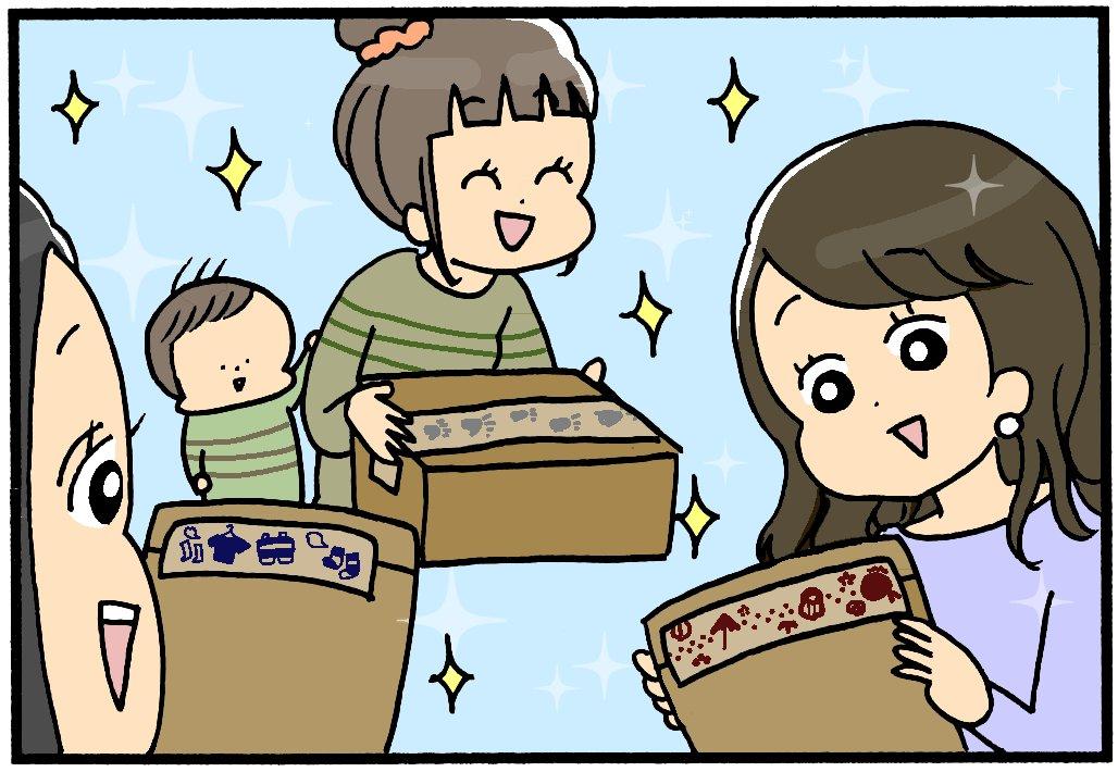 子育てマンガで人気のユキミさんが試しました!センターデザインテープ<Ocutte(オクッテ)>があれば梱包ラクラク、その理由は!?