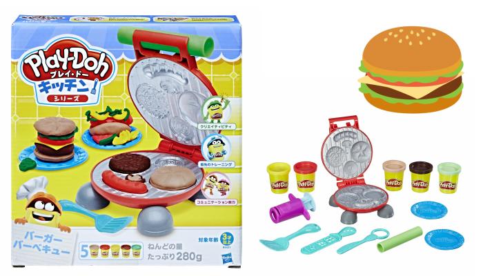 プレゼント!こむぎねんどでハンバーガーを作っちゃおう!「プレイ・ドー キッチンシリーズ バーガーバーベキュー」と「プレイ・ドーシングルカン4色セット」