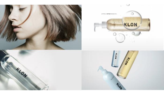 ファッションブランド「KLON」(クローン)からヘアケアアイテム誕生!「KLON SHAMPOO」「KLON TREATMENT」「KLON HAIR OIL」の3点セットのモニター募集!