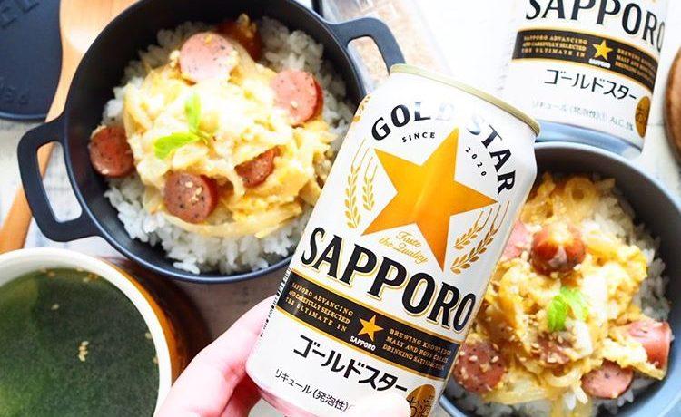 サッポロビールより新ジャンル「サッポロ GOLD STAR(ゴールドスター)」モニターママの口コミ!