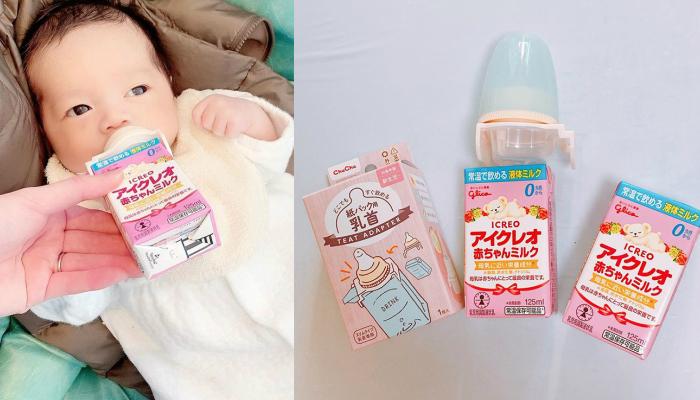 紙パックのミルクや麦茶に取り付けるだけ「ChuChu 紙パック用乳首」モニターママの口コミ!